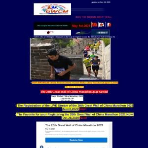 The Great Wall of China Marathon 2021-Autumn